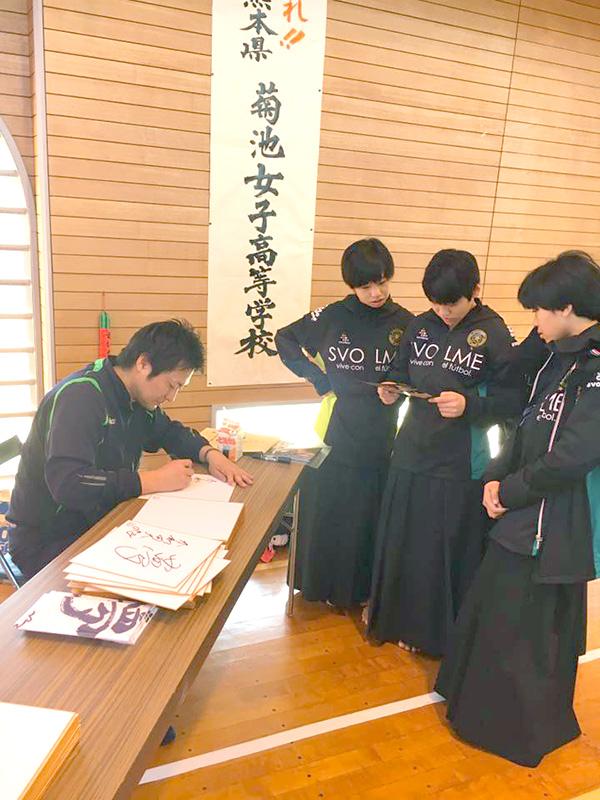 木和田剣道教室