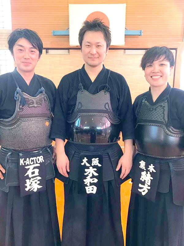 木和田大起剣道教室