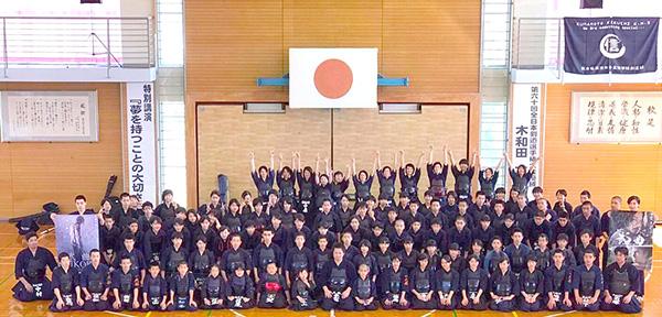 剣道プロジェクト九州