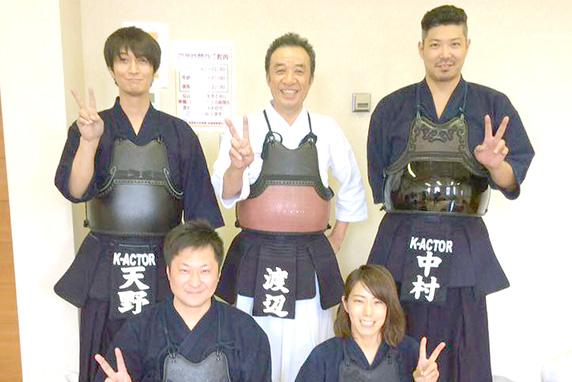 芸能人剣道