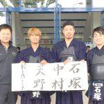 K-Actor剣道