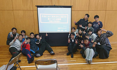 愛媛大学剣道研修 就職アドバイザー